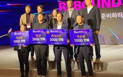 OSD Wins Second Place at 2020 StartupCon Battlefield